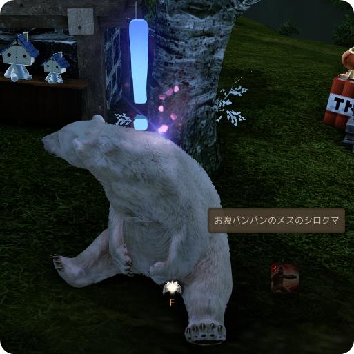archeage 2014-11-14-1