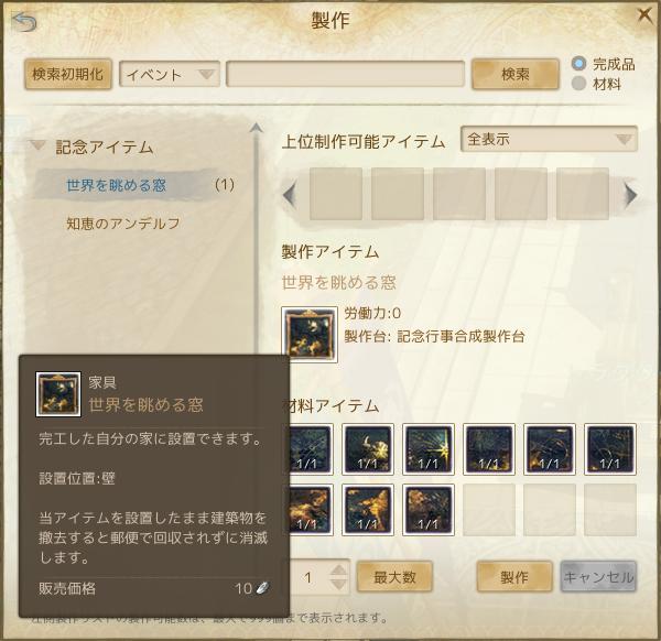 archeage 2014-11-28-4