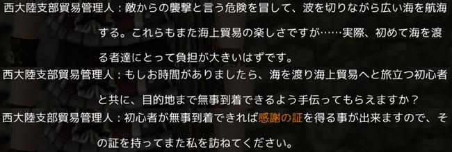 ARCHEAGE 2014-12-04-3
