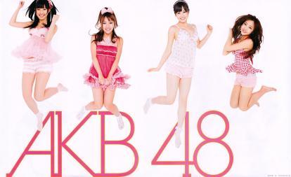 akb48_g145.jpg