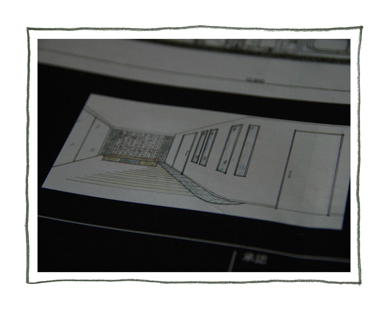 エルデザイン資料