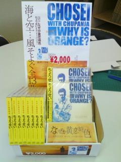 CD箱③(縮