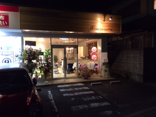 吉田邸美容室外観夜