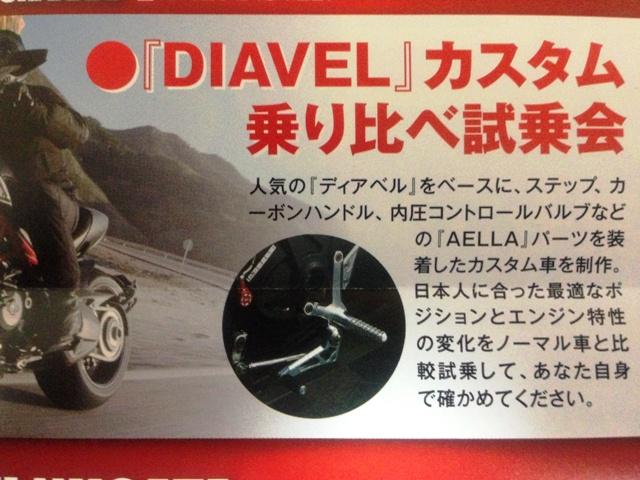 diavelc.jpg