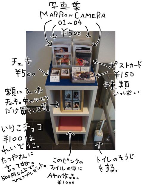 risuto_web480.jpg