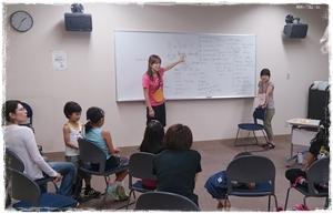 子ども会議2