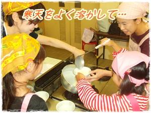 杏仁豆腐3