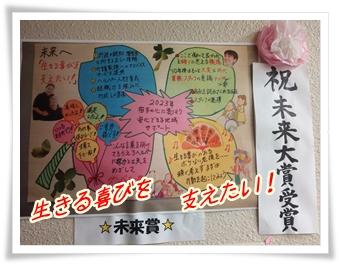 DSC_04251.jpg
