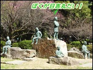 hiyoshimaru.jpg
