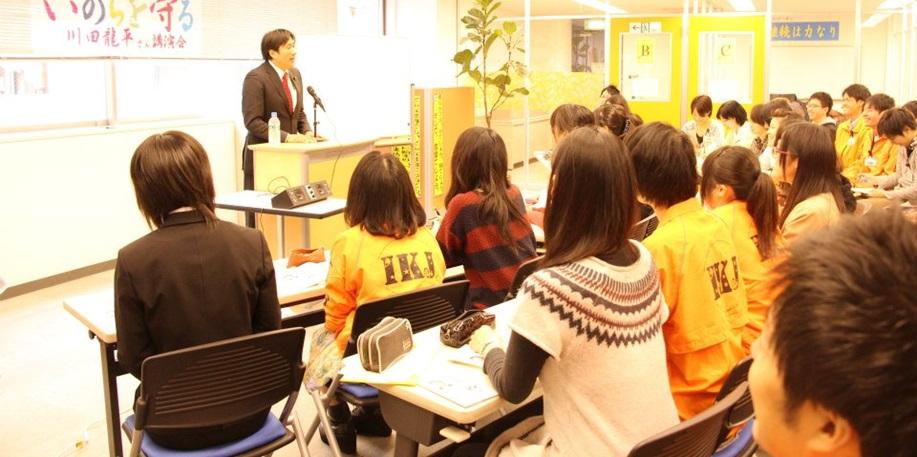 川田さん講演会1