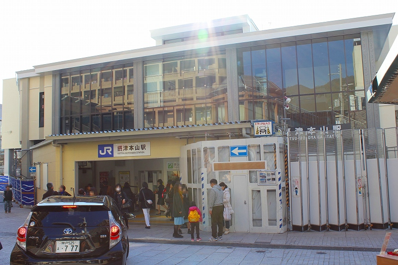 いっこうがこっそりブログ 摂津本山駅-5