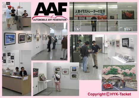 F_49w.jpg