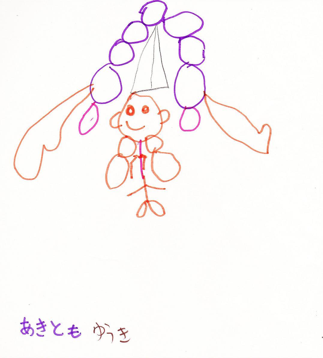 SCN_0029.jpg