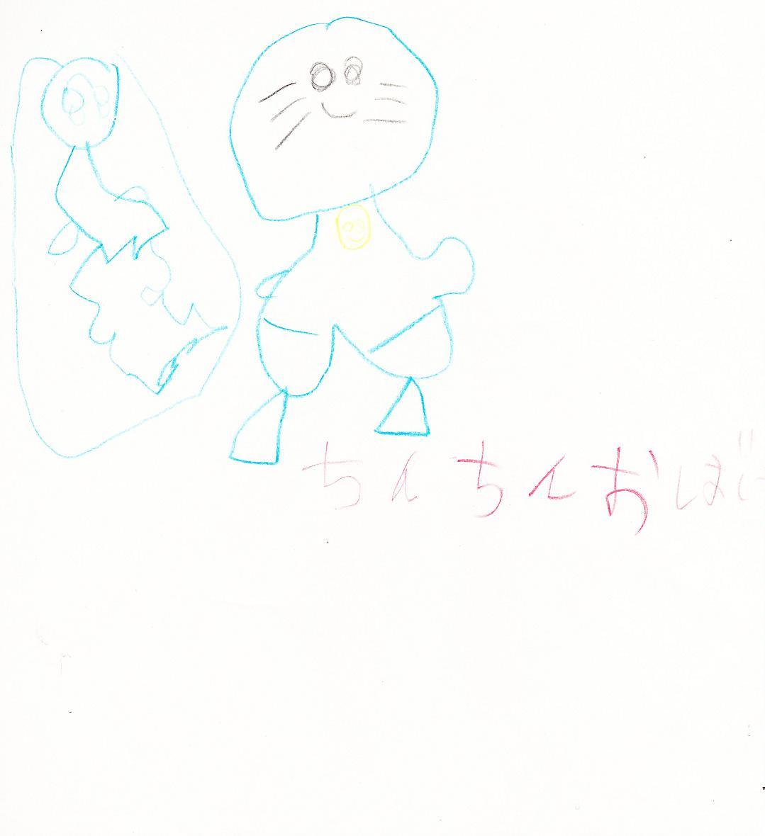 SCN_0031.jpg