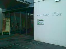 SN3L00630002.jpg