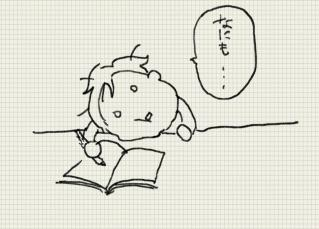 130104_194532.jpg