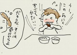 140202_04.jpg