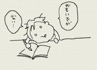 174_01.jpg