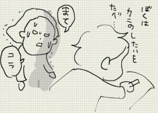 178_04.jpg