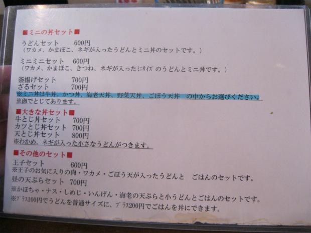 IMG_1483.jpg