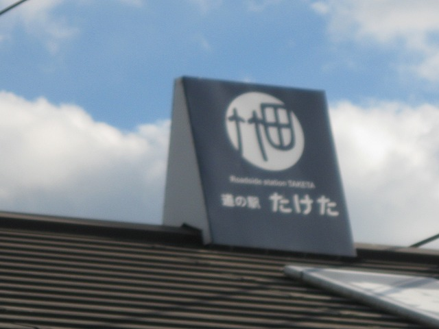 IMG_2893.jpg