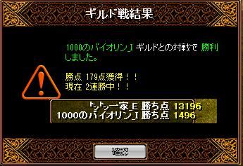 1000バ