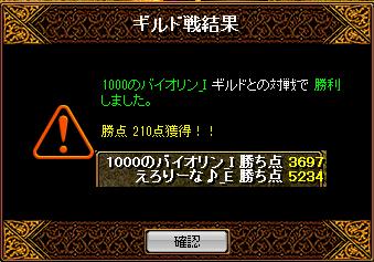 1000バ2