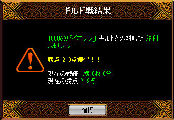 730_1000バ