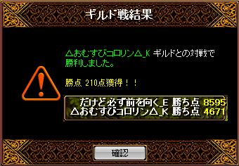 730_おむすび