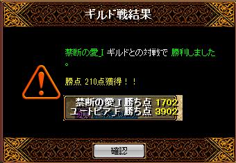 81_禁断