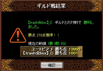 910とらしゅ