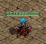 決戦ネクロ1