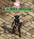 決戦武道1