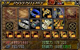 決戦武道3
