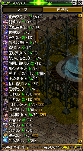 決戦武道4