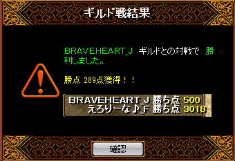 85_BRAVE.png