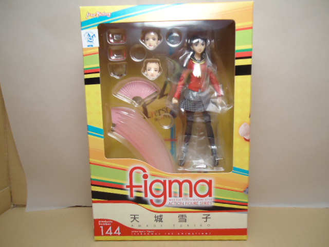 figmayukiko00.jpg