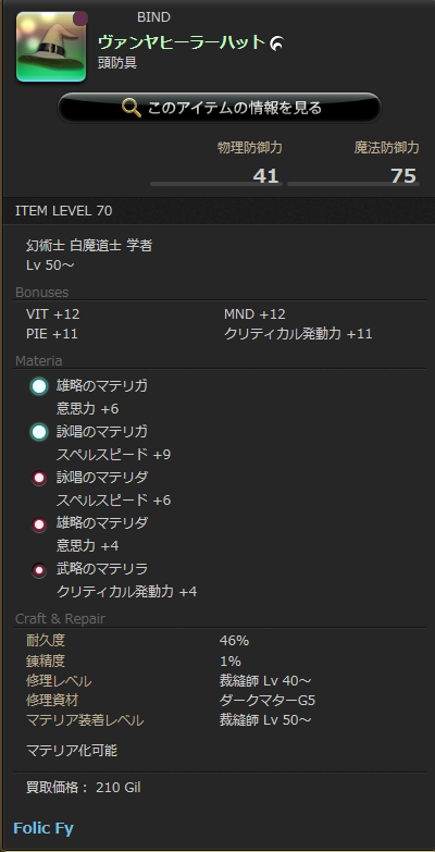20131209001.png