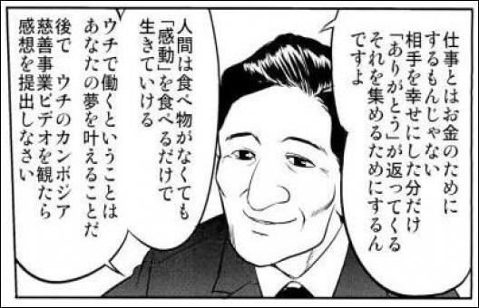 watami2.jpg