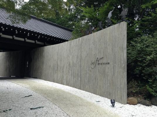 Fujishiro4.jpg
