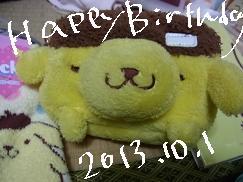 1002_20131002210603d86.jpg