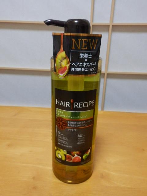 hairrecipik2.jpg