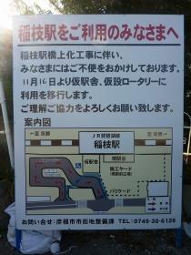 s-P1040041.jpg