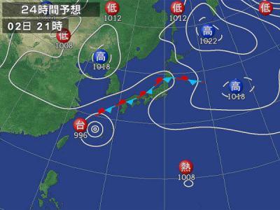 weathermap24[2]_convert_20130902063004