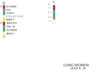 LM_convert_20130914153554.jpg