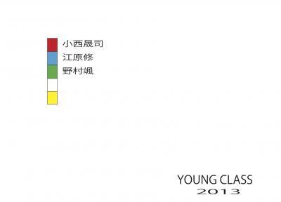 YOUNG2013_convert_20130914153925.jpg