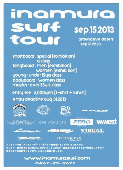 surftour_convert_20130816111502.jpg