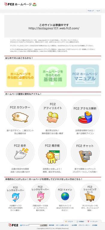 webdefo.jpg