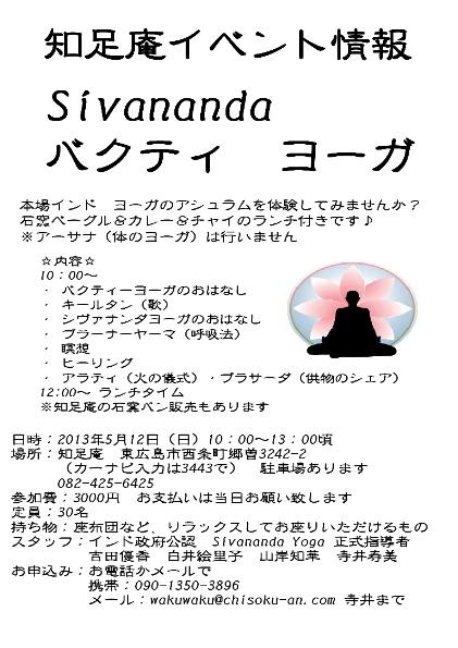 chisokuan-1.jpg