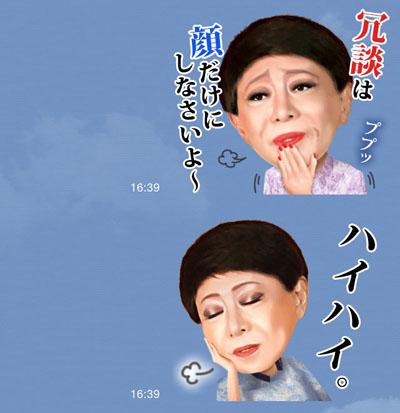 mikawa 1